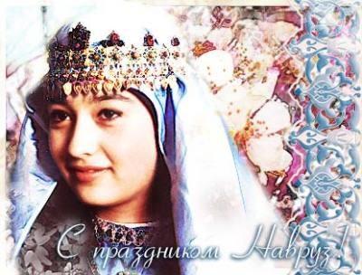http://vitas-art.narod.ru/pic/navruz_1.jpg