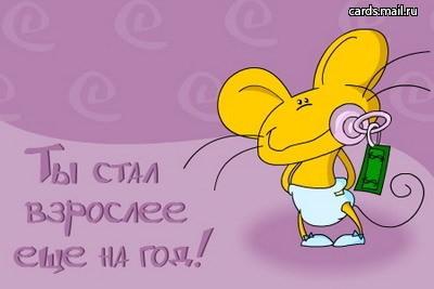 http://vitas-art.narod.ru/vitas/12355667.jpg